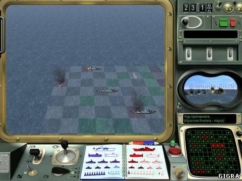 Трёхмерный экстремальный морской бой (2009/Rus)