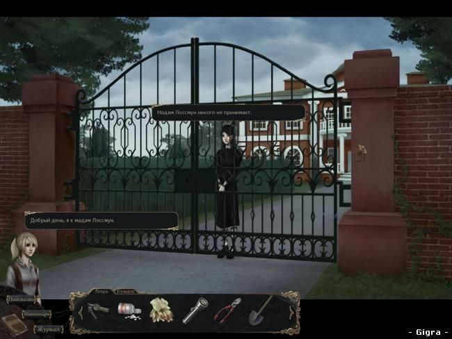 Новая игра Приключение Элли. Особняк потерянных детей позволит вам
