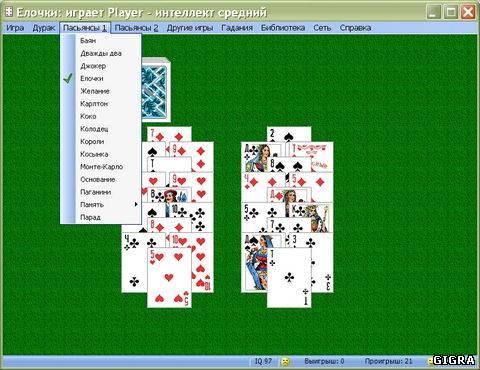 Карточная игра в дурака v6.3 Гигра.рф Мини игры Скачать бесплатно Ка…