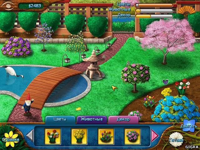 Скриншот игры Flower Paradise.